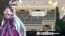 [Premium] RPG アームド&ゴーレムのおすすめ画像5