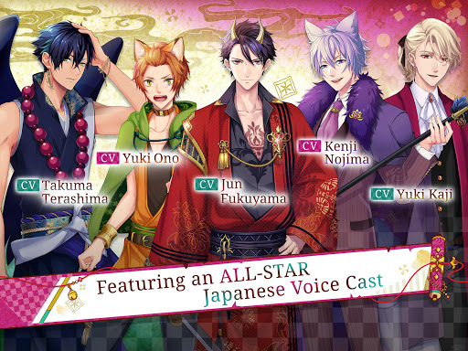 Ayakashi: Romance Reborn - Supernatural Otome Game 1.11.0 screenshots 21