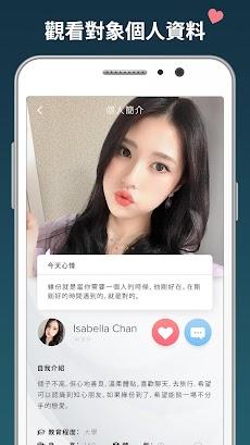 免費交友App - Singol, 開始你的約會!のおすすめ画像4
