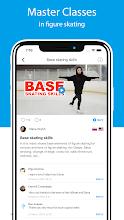 inSkate - figure skating video lessons screenshot thumbnail