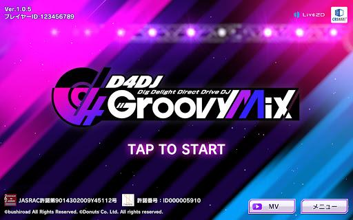 D4DJ Groovy Mix(u30b0u30ebu30dfu30af) 1.3.3 screenshots 15