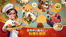 クッキング・タウン (Tasty Town) - 料理ゲームのおすすめ画像1