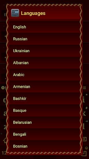 jbak keyboard screenshot 3