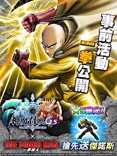 神魔召喚GS Mod Apk (Damage Multiplier/Null Enemy Attack) 8