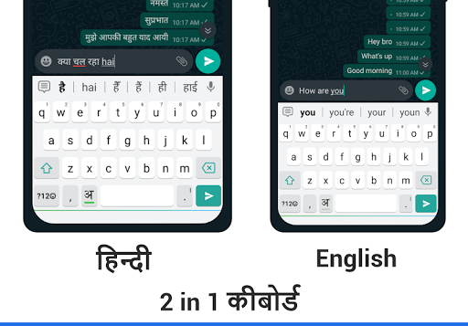 Hindi Keyboard 4.8.13 screenshots 1