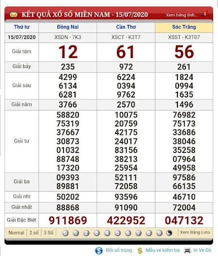 VN Lottery-u179bu1791u17d2u1792u1795u179bu1786u17d2u1793u17c4u178fu1799u17bdu1793 android2mod screenshots 3