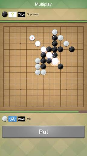 Renju Rules Gomoku  screenshots 1