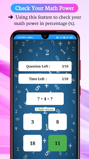 Math Games, Learn Plus, Minus, Multiply & Division 6.6.0 screenshots 6