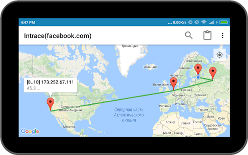 Intrace: Visual Traceroute Screenshot