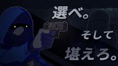 Not Exactly A Hero: インタラクティブストーリーゲームのおすすめ画像4