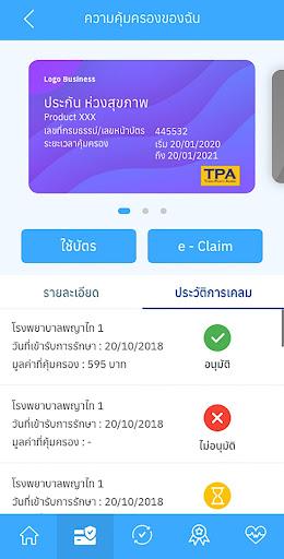 tpa care screenshot 3