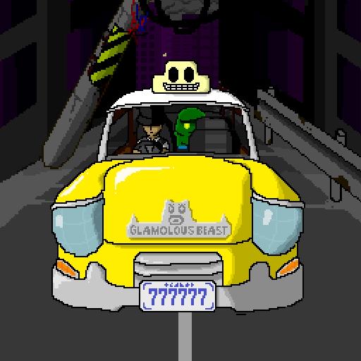 ザ・ファイナルタクシー