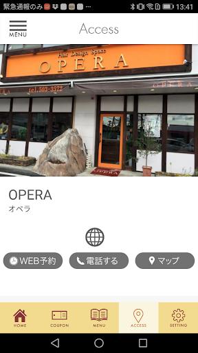 OPERA 2.11.0 Screenshots 4