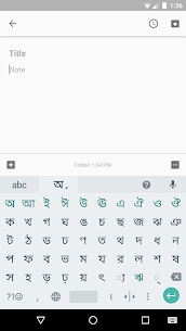 Google Indic Keyboard 6