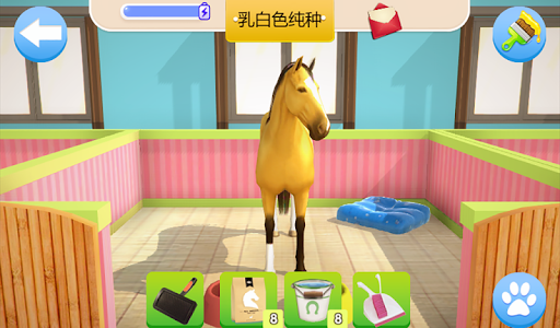 Horse Home  screenshots 18