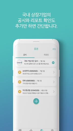 ubaa8uc57c(MoYa) android2mod screenshots 5