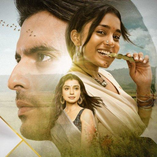 Imli Serial Star Plus – Apps on Google Play