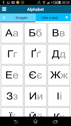 Learn Ukrainian - 50 languages modavailable screenshots 12