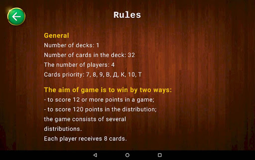 Belka Card Game 2.10 screenshots 10