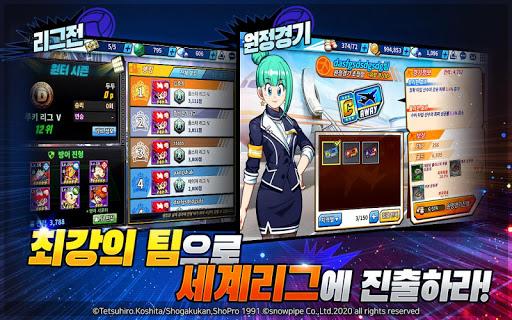 ud53cuad6cuc655ud1b5ud0a4M  screenshots 5