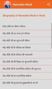 Biography of Narendra Modi in Hindi 2