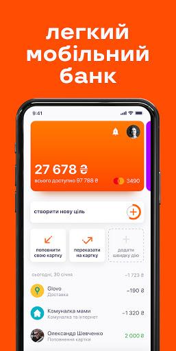 izibank - легкий мобильный банк modiapk screenshots 1