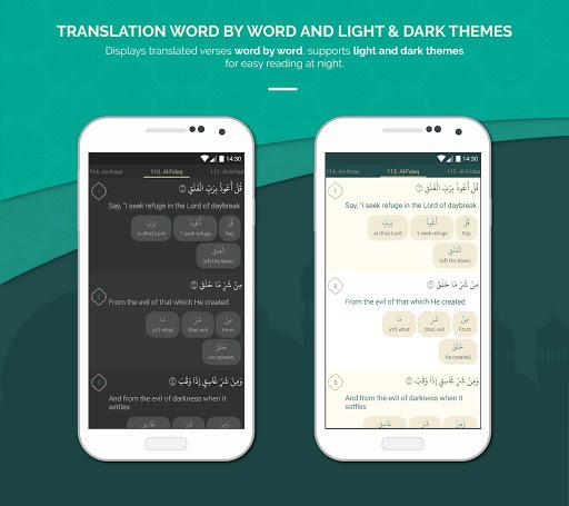 Quran English modavailable screenshots 5