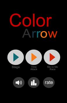 Color Ball Arrowのおすすめ画像5