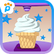 Icecream Stand - Androidアプリ
