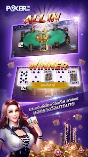 ไพ่เท็กซัสไทย HD 6.2.0 screenshots 2