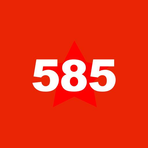 585 Золотой ювелирный интернет магазин