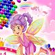 Bubble Shooter Little Princess Game APK