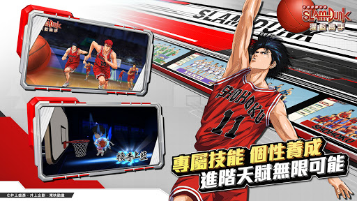 u704cu7c43u9ad8u624b SLAM DUNK 3.0 Screenshots 3