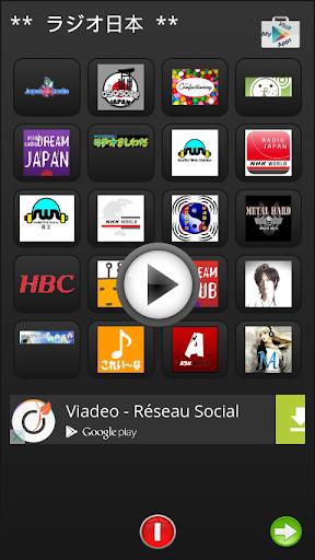Radio Japan For PC Windows (7, 8, 10, 10X) & Mac Computer Image Number- 16