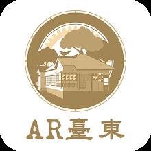 AR臺東 Download on Windows
