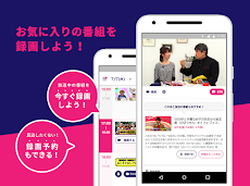 AGARUTV(アガるTV)のおすすめ画像3