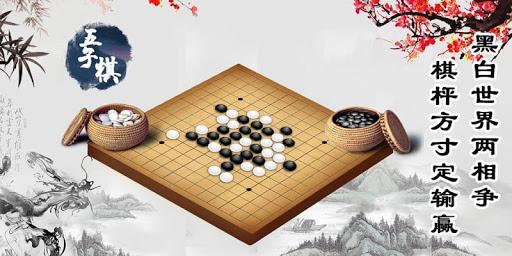 Gomoku Online u2013 Classic Gobang, Five in a row Game 2.10201 screenshots 24