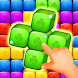 Witch Cube Blast: Free Matching Magic Blast Game - Androidアプリ