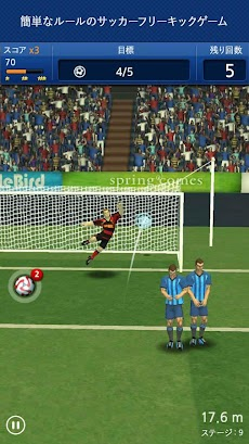 フィンガーサッカー:フリーキックのおすすめ画像1