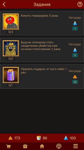 u041cu0430u0444u0438u044f u041au043bu0443u0431 screenshots 7