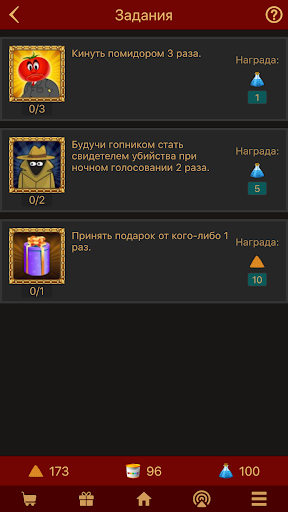 u041cu0430u0444u0438u044f u041au043bu0443u0431 android2mod screenshots 7