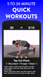 Daily Workouts Screenshot