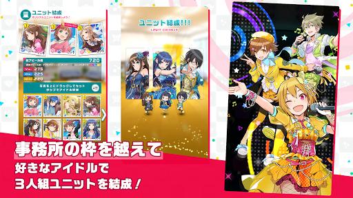 アイドルマスター ポップリンクス apktreat screenshots 1