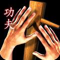Kung fu Grandmaster APK