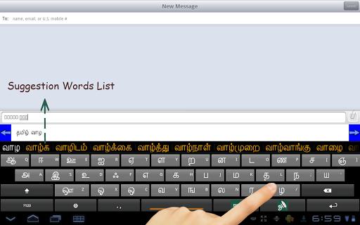 Ezhuthani  - Tamil Keyboard - Voice Keyboard android2mod screenshots 13