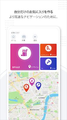 無料のGPS地図(オフライン地図アプリ):ナビゲーション、道順、交通、交通渋滞情報のおすすめ画像5