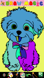 Coloring Pages for kids Screenshot