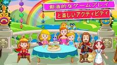 My Little Princess : お城のおすすめ画像2
