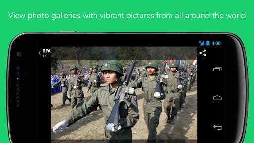 Radio Free Asia (RFA) 3.3.1 Screenshots 8
