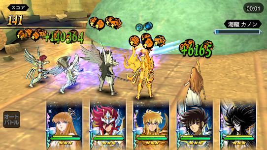 聖闘士星矢 ゾディアック ブレイブ 8